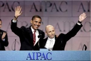 AIPAC w/ Obama